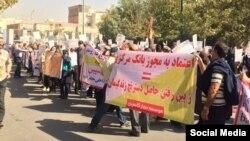 تجمع اعتراضی مالباختگان موسسات مالی و اعتباری مقابل مجلس ایران