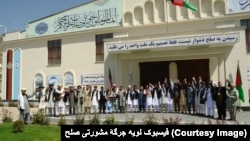 Consultative Peace Jirga