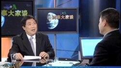 珍珠港事件对美日关系的影响(2)