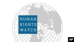 人權觀察組織標記