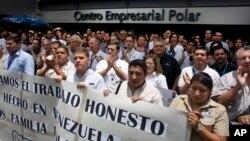 """""""¡Planta parada, planta entregada al pueblo! Ustedes me van a ayudar a recuperar todas las plantas paralizadas por la burguesía"""", agregó Maduro."""