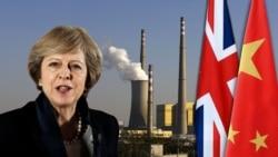 时事大家谈: 英国新首相缘何终止中法核项目?