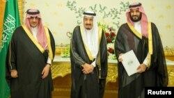 Saudiya Arabistoni Vashingtonda muhokama qilinayotgan yangi loyihadan norozi