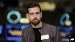 Генеральный директор Twitter Джек Дорси (архивное фото)