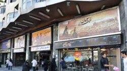 وزارت ارشاد: سختگیریهای بیشتر از تولید تا اکران فیلم