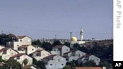 欧盟外长一致反对以色列扩建定居点