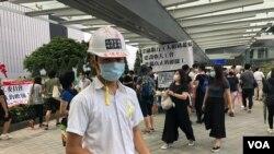 19歲的中六學生Terrence 參與9月3日金鐘添馬公園反送中全民三罷集會,顯示香港人無懼白色恐怖。(美國之音湯惠芸拍攝)