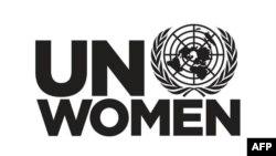 İran'ın Kadın Hakları Savunucusu Olamadı