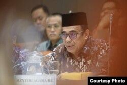 Menteri Agama Fachrul Razi. (Foto: KemenagRI)