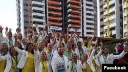 Олімпійська команда України