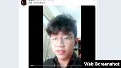 在台湾进行短期研修的中国山东学生李家宝2019年3月11日在推特上通过直播,实名批判中国政府及习近平。