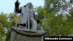 Albert Pike Statue in Washington D.C.