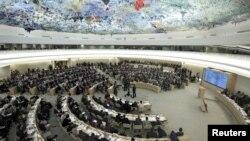 Женева. Совет ООН по правам человека .