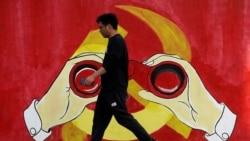 新書欲揭中共權貴和中國富豪勾結內幕 作者遭死亡威脅