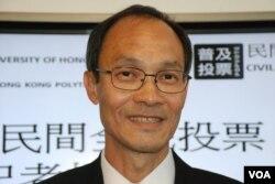 港大民意研究計劃總監鍾庭耀 (資料照片)