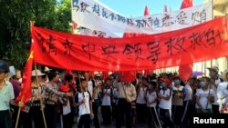 烏坎村民維權抗議