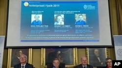 诺贝尔物理学奖委员会10月4日在斯德哥尔摩宣布获奖人名单