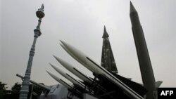 Ракетный комплекс «Скад»
