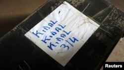 Matériel électoral livré à Bamako depuis la France et destiné à Kidal, 18 juin 2013.(Reuters/Adama Diarra)