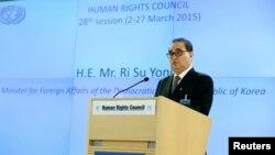 리수용 북한 외무상이 3일 스위스 제네바 유럽 유엔본부에서 열린 제28차 유엔 인권이사회에서 기조연설을 하고 있다.