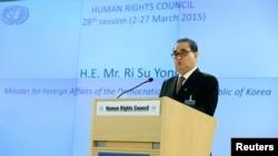 북한의 리수용 외무상이 지난해 3월 스위스 제네바 유럽 유엔본부에서 열린 제28차 유엔 인권이사회에서 기조연설을 하고 있다.