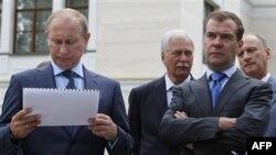 Rossiyada parlament saylovlari, qonunchilik organiga ishonch past