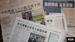 香港媒體報道北京對英官方表態的反擊(美國之音海彥拍攝)