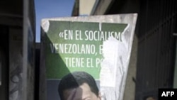 Выборы в Венесуэле могут изменить соотношение сил