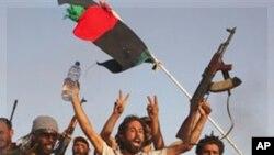Libya: Weeraro lagu Qaaday Xarunta Golaha KMG