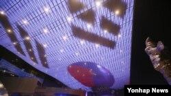 광복 70주년을 맞아 부산 영화의 전당 빅 루프(big-roof)에 2만3천여개 LED 조명으로 태극기가 표현되었다. (자료사진)