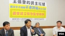 台灣公民團體召開記者會要求王張會接受國會監督(美國之音張永泰拍攝)