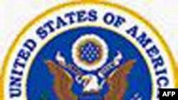 Заява уряду США щодо місцевих виборів в Україні