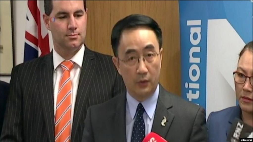 新西兰华人议员杨健受到反间谍调查。(视频截图)