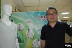 賴裕奇表示,ECFA早收清單對台灣製造的部份機能性成衣開拓中國內銷市場幫助不大(美國之音湯惠芸)