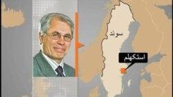 بانک مرکزی موسسات مالی ایران را زیر سئوال برد