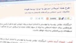 تهدیدجانشین فرمانده کل سپاه درصورت اقدام نظامی علیه ایران