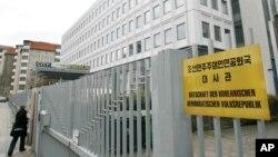 독일 베를린 주재 북한 대사관 (자료사진)
