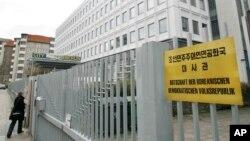 독일 베를린주재 북한대사관 (자료사진)