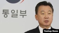 한국 통일부 정준희 대변인이 12일 서울 정부청사에서 북한 핵실험 등에 대한 현안 브리핑을 하고 있다.
