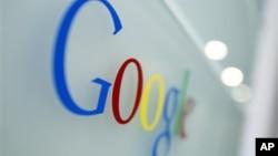 미 구글 사 로고. (자료사진)