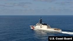"""美國海岸警衛隊""""伯索夫號""""巡邏艦2018年3月11日在太平洋巡航(美國海警隊照片)"""