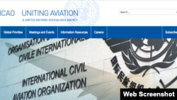 國際民航組織官網首頁(網絡截圖)