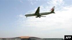 Hãng máy bay Trung Quốc bị trừng phạt vì vụ đáp khẩn cấp