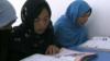 حضور زنان در مراکز سواد آموزی غزنی افزایش یافته است
