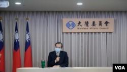 台湾启动对香港抗争者的援助,陆委会主委陈明通6月18日召开记者会,公布香港人道援助关怀行动专案(美国之音黄丽玲摄)
