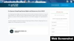 在美國的香港人組織在網上發起寫信運動, 游說所屬地區國會議員加入成為《2019年香港人權和民主法案》草案共同提案人。(網上截圖)