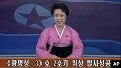 지난 12일 북한의 로켓 발사를 알리는 북한 방송 아나운서.