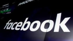 ျမန္မာစစ္တပ္နဲ႔ ဆက္ႏြယ္တဲ့ စာမ်က္ႏွာေတြပိတ္ဖုိ႔ Facebook ကုိ တုိက္တြန္း