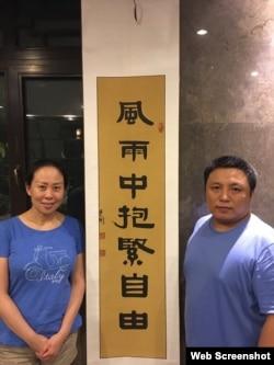 黃婉與陳建剛書寫的字幅(推特照片)