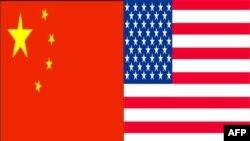 Mỹ, TQ thảo luận về thương mại, các quan ngại về chủ quyền lãnh thổ
